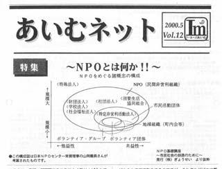 伊藤登代子の「本当の起業物語」No.3
