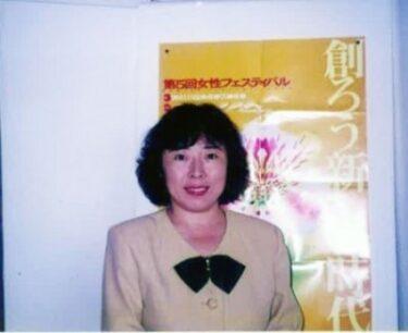 伊藤登代子の「本当の起業物語」No.1